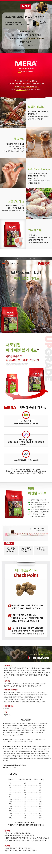 Deatail_MeraEssentialLight.jpg